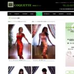 【体験】神楽坂 COQUETTE-コケット-(某嬢)〜大人女性のドキドキはココにある〜