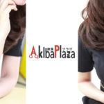 【体験】Akiba Plaza(アキバプラザ)〜アンダーヘアカット初体験〜