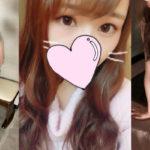 【体験】レルバ 池袋(月岡とあ)〜可愛らしくて若いセラピスト〜