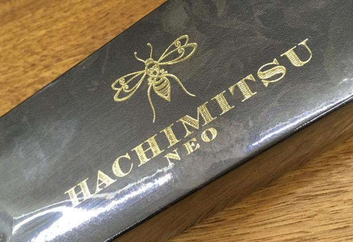 【体験】HACHIMITSU 〜使い方と飲んでみた感想〜