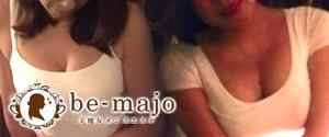 暮里・西日暮里Be-majo