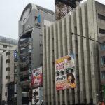 【まとめ】名古屋のメンズエステ体験談一覧