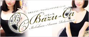 池袋 Bazu-Ca