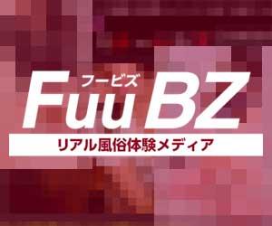 FuuBZ