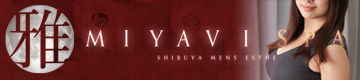 雅MIYAVI