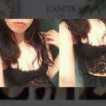 【体験】Canute SPA秋葉原(宮沢あゆみ)~超超超期待大、事実~