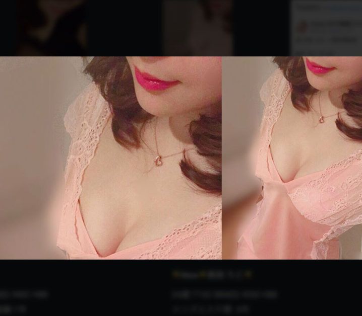 【体験】Aroma JOY 秋葉原(美羽りこ)~どこまでも沈んでいく~