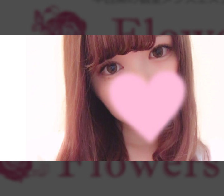 【体験】中目黒フラワーズ(まりか)〜 テンポが良いマッサージ〜