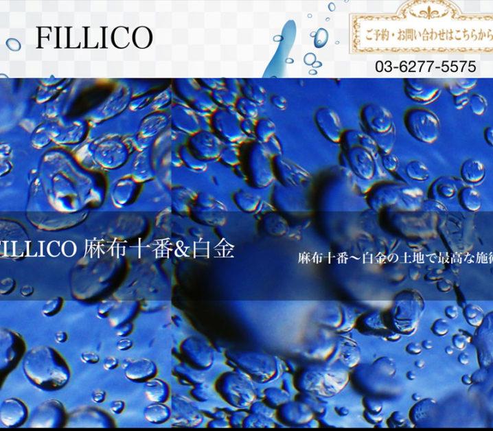 【体験】六本木「fillico フィリコ」某嬢【閉店】