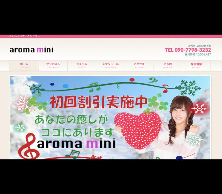 【体験】aroma mini 仙台(某嬢)【閉店】