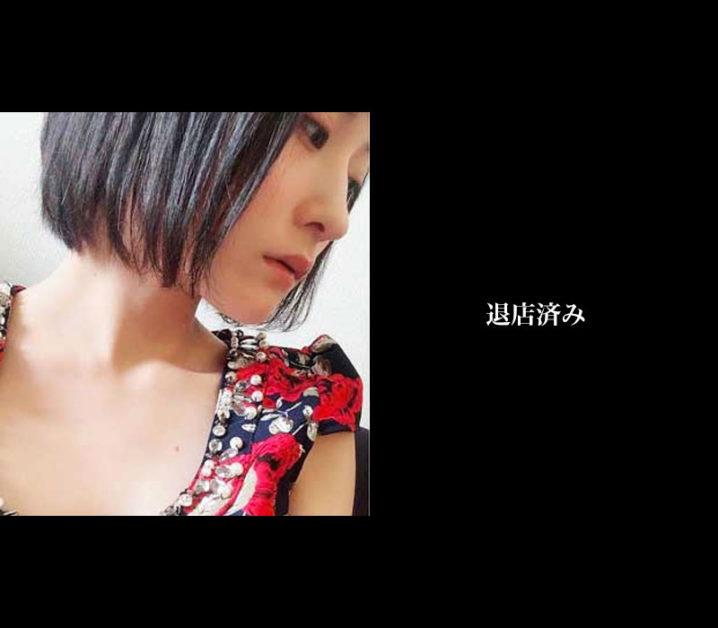 【体験】レイラ 大宮(平野みち & K嬢 ダブルセラピスト)〜こんな体験したら毎週通う〜