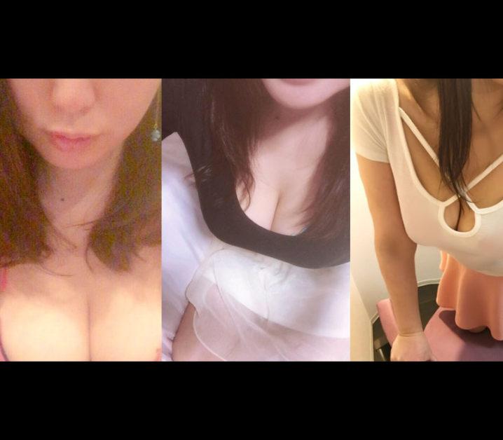 【体験】シャンティ 川崎(星月まゆら)〜見たことがない未知の施術〜