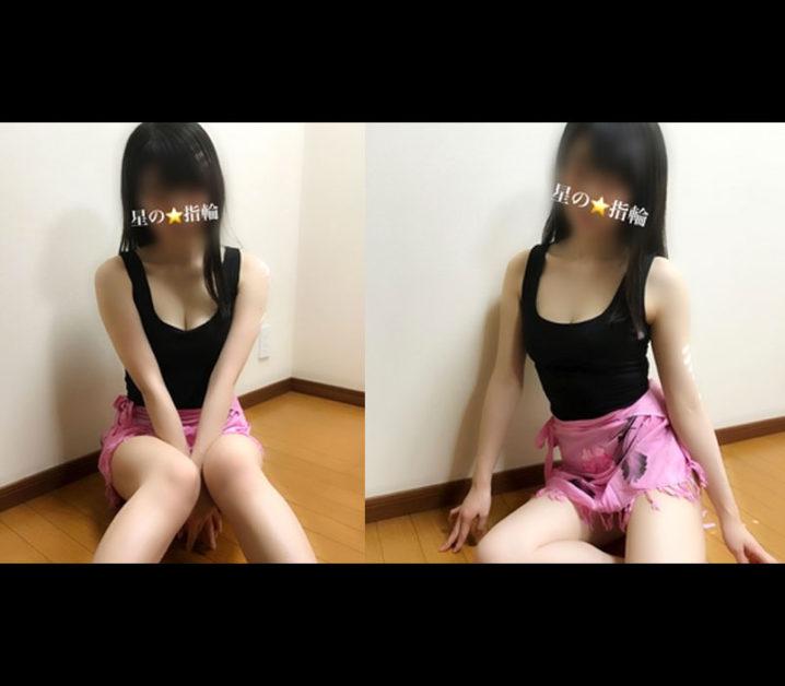 【体験】渋谷「星の指輪」愛生〜ラブリィな施術を堪能〜【退店済み】
