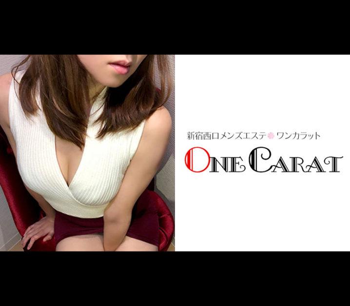 【新宿体験】『OneCarat』ワンカラット(永瀬ななみ)〜色々なものが溶ける〜