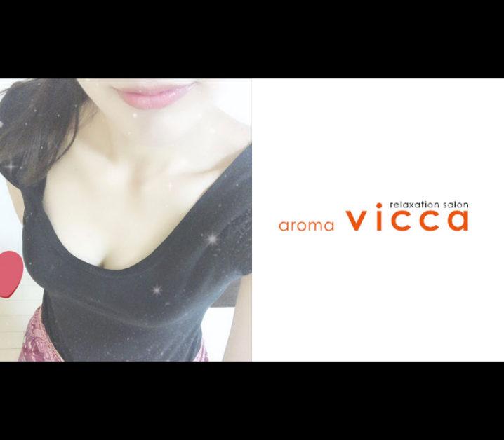 【体験】恵比寿「aroma vicca アロマヴィッカ」平岡愛理〜タイ古式のプロ。そして、すべてを、さらけ出せる〜【退店済み】
