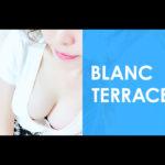 【体験】BLANC TERRACE 元町・中華街(るい)〜愛情の塊〜
