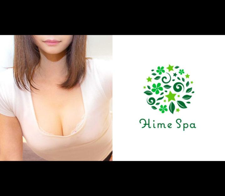 【体験】Hime Spa 姫スパ 川崎(綾波 れい)〜シンプル・イズ・ベスト〜