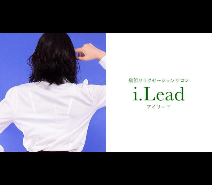 【体験】関内「アイリード」山崎〜不完全に神対応で満足感大〜