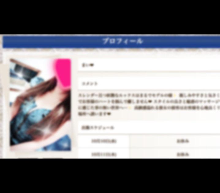 【体験】名古屋 栄「C-due ドゥーェ」まい〜鼠蹊ラリーに完敗〜