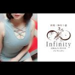 【体験】Infinity – インフィニティ 麻布十番(磯山さやか)〜大胆施術とクールな反応〜