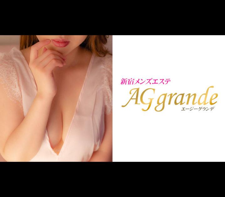 【体験】新宿「AG grande」夢咲まりあ〜マニアにはたまらないボディ〜
