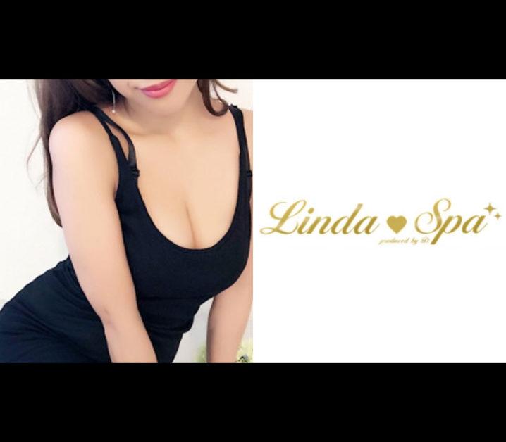 【体験】中目黒「Linda Spa リンダスパ」知念〜丁寧な人ほど何かある〜