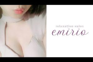 【体験】EMIRIO – エミリオ 新大久保(桃園 さら)〜 神 〜