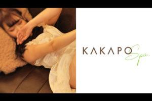 【体験】KAKAPO SPA 広尾(波多野りむ)〜きっと、ファン続出〜