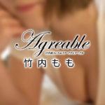 【日本橋メンズエステ体験】アグレアーブル(竹内 もも)〜感触を確かめながら〜