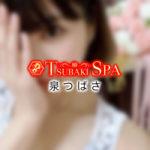 【五反田体験】TSUBAKI SPA – ツバキ・スパ(泉つばさ)〜超絶美人。Sっ気タップリな目〜