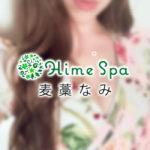 【体験】六本木 Hime Spa 姫スパ(麦藁なみ)〜圧倒的、無敵、女神〜