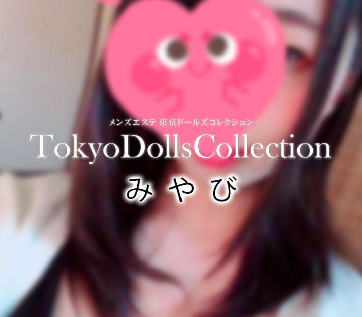 【体験】練馬「東京ドールズコレクション」みやび【閉店】