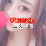 【体験】五反田 TSUBAKI SPA – ツバキ・スパ(二宮まほ)〜元キャバ嬢の美しいお顔〜