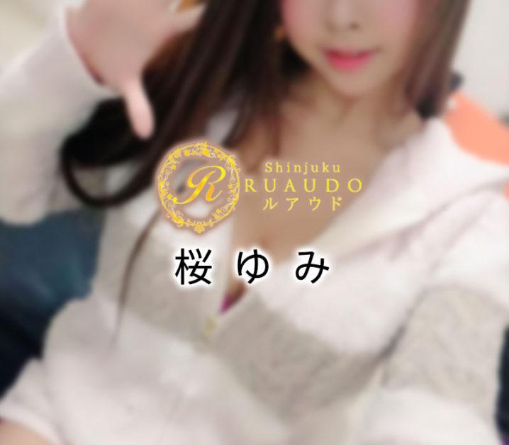 【体験】新宿「ルアウド」桜ゆみ〜明るさ100%のスター誕生〜