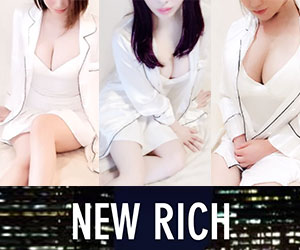 NEW RICH