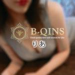 【体験】麻布十番「B-Qins ビークインズ」りあ〜ノリ良き積極女子に圧倒〜