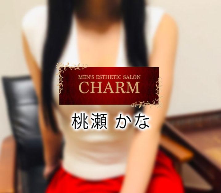 【体験】麻布十番「CHARM チャーム」桃瀬〜色んな気持ちよさ。言葉で、精神が、落ちる。〜