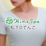 【体験】六本木「Hime spa 姫スパ」松下Dでんこ〜タイ古式マッサージとメンズエステを合体!理想的気持ちよさとERス〜