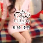 【体験】新橋「Infinity インフィニティ」相崎 ゆあ~隠れSっ子、今後がさらに期待!4TB→ミーア、目隠しタオルで外の世界に一体何が!?~