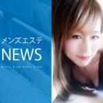【ニュースPR】大宮AIBIZ「アフター4」割引イベント開催中!!!