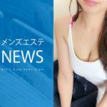 【ニュースPR】3名の美女が5月15日(水)デビュー!!【リンダスパ】