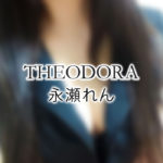 【体験】銀座「THEODORA tokyo-GINZA テオドーラ」永瀬れん~男心をくすぐる可愛らしさ。ぴかぴかに輝く金の卵~