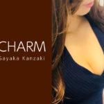 【体験】麻布十番「CHARM チャーム」神崎 2回目〜努力の結晶。いつも驚かされます。リピートしているセラピスト〜