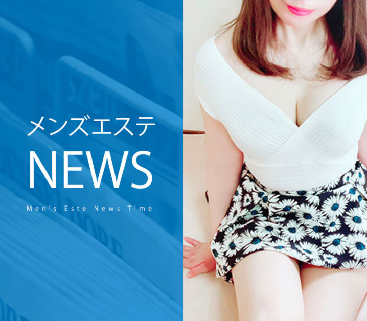 【ニュースPR】欅坂かなで♡6月デビュー【BLANC TERRACE】
