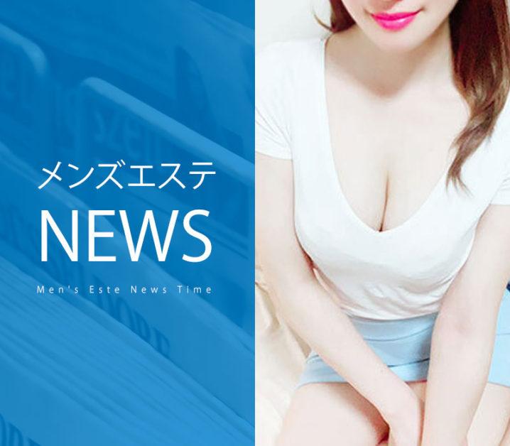 【ニュースPR】リピーター続出!!湖南らん♡【BLANC SWEETS】