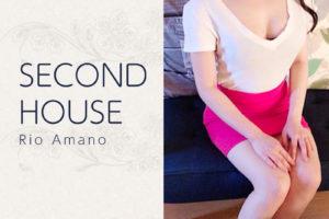 【体験】川崎「second house セカンドハウス」天野りお~初々しい癒しをもらえるリフレッシュ体験~