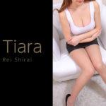 【体験】恵比寿「Tiara ティアラ」白井 レナ~3段式カエルや悶絶4TBよりも心に残ったもの~