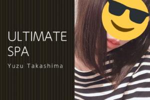 【体験】上野・御徒町「ULTIMATE SPA アルティメットスパ」高嶋ゆず〜犬になれる。ご主人様はコチラ〜