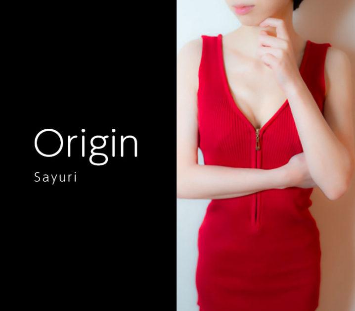 【体験】新宿御苑前「アラフォーSPA Origin オリジン」小百合~可愛い容姿から想像もつかないS空間に、僕はオモチャになった~