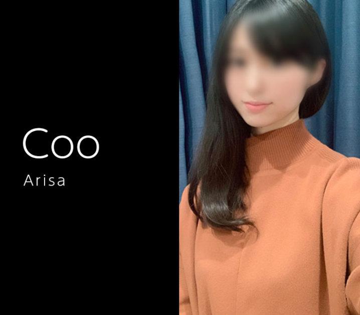 【体験】秋葉原「Coo 空」ありさ~非現実の中でもさらけ出すことが恥ずかしい人へ~